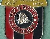Lokomotiv-Sofia-50-Years