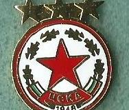 CSKA Sofia 2
