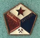 NK-Rudar-Siveric