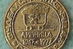 Rudar-Gruza-Lipnica-30-Years-1