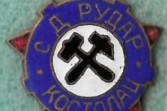 Rudar-Kostolac-2