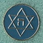 Hakoah Maccabi AmidarRamat Gan