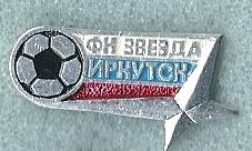 Zvezda Irkutsk