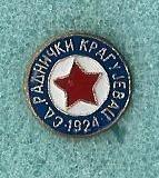 Radnički Kragujevac