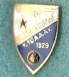 Železničar Kusadak
