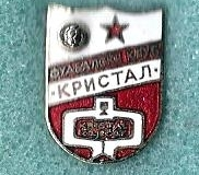 FK Kristal Zajecar